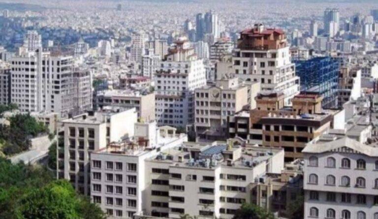 Foto di una città